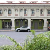 ST Signature Jalan Besar [5 Hours, 10AM-3PM] (SG Clean, Staycation Approved)