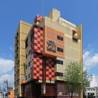 Hotel Water Gate Tokuyama (Adult Only)
