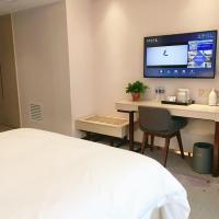 Lavande Hotel Xingtai Future Plaza, отель в городе Xingtai