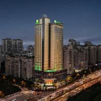 Holiday Inn Chongqing North, hotel in Chongqing