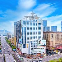 Muyi H Hotel Changsha City Centre, отель в Чанше