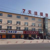 7Days Inn Sanhe Yanjiao metallurgy Road, hotel in Langfang