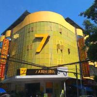 7Days Inn Nanxi Yibin culture road Xinglong Street