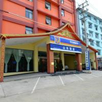 7天酒店·西双版纳告庄西双景店,允景洪的飯店