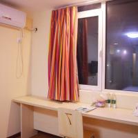 7Days Inn Shijiazhuang Friendship Avenue Jianguo Road, hotel in Shijiazhuang