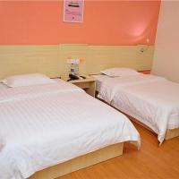 7Days Inn Shaoguan Lechang Darunfa