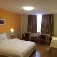 7Days Inn Langfang Yongqing Wulong Road, hotel near Beijing Daxing International Airport - PKX, Langfang