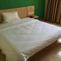 7Days Inn Jintan passenger terminal, Hotel in Changzhou