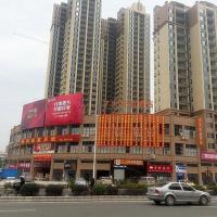 7Days Premium Shaoguan Shixing Road
