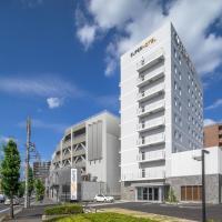 スーパーホテル埼玉・川越、川越市のホテル