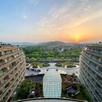 Wyndham Grand Plaza Royale Hangzhou, отель в Ханчжоу