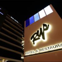 RYS Hotel, отель в Эдирне