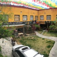 Lhasa Dongcuo Youth Guesthouse