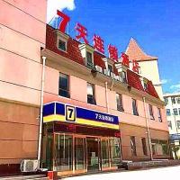 7Days Inn Zhangjiakou Chongli Yuxing Road, hotel in Zhangjiakou
