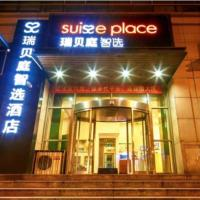 Suisse Place Tianjin