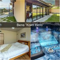 Villa Koko Hills, hotel in Sapareva Banya