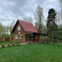 Holiday Home with Sauna Kurganikha