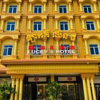 Lucky 8 Hotel 幸运8酒店, Hotel in der Nähe vom Flughafen Phnom Penh - PNH, Phnom Penh