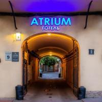 Атриум, отель в Одессе
