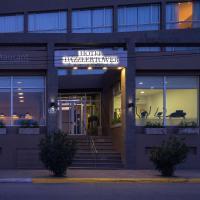 Dazzler by Wyndham Puerto Madryn, hotel in Puerto Madryn