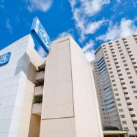 Anora Spaces - Blue Tree Santo André