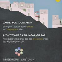 Timedrops Santorini Villas, hotel in Emporio Santorini