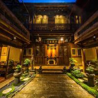 Xiamen Lanqin Gucuo Mansion