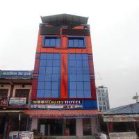 Moonlight Hotel And Restaurant, hotel in Nepālganj
