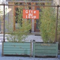 Le gîte du Loup, hotel in Couvin
