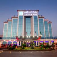 Jazan Inn Hotel, hotel em Jazan