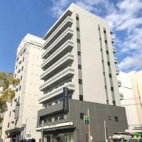 Hotel Livemax Hiroshima Peace Park Mae