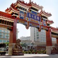 Dong Fang Hotel Guangzhou: Guangzhou'da bir otel