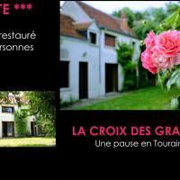 La Croix des Granges, hôtel à Montlouis-sur-Loire