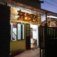 Red Brick Homestay, hotel near Tuy Hoa Airport - TBB, Hiếu Xương