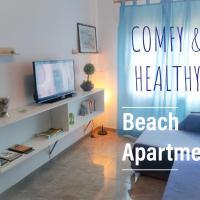 Comfy Burrero Beach Apartment Near Airport/ Wifi&Parking, hotel in Playa del Burrero