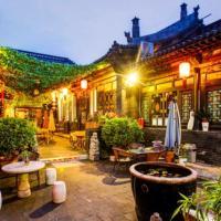 Pingyao Xinglongyi Inn