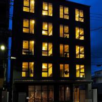 The Box Hotel Kyoto