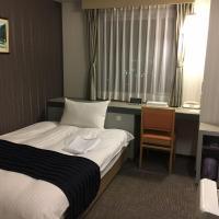 Tottori City Hotel / Vacation STAY 81349、鳥取市のホテル