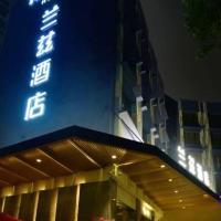 Ranz Hotel(Xili ChaGuang)