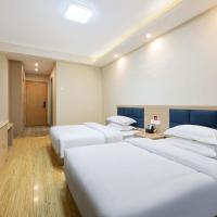 杭州涵涵酒店, hotel near Hangzhou Xiaoshan International Airport - HGH, Hangzhou