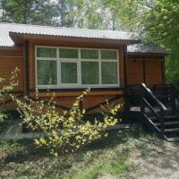 дом.2 этажа 5 спален макс.9 чел., отель в городе Bëkhovo