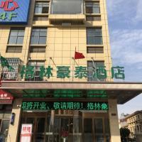 GreenTree Inn Hefei Feixi Guanting Guanshan Road, hotel near Hefei Xinqiao International Airport - HFE, Hefei