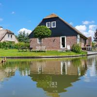 Water & Meadow cottage in Central Holland (2-4P)