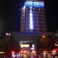 7Days Premium Xinyang Railway Station Cultural Center Branch, отель в городе Xinyang