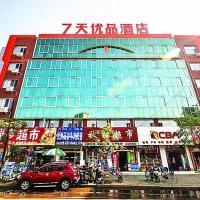 7Days Premium Qinghuangdao Hebei Avenue Sidaoqiao Branch, hotel in Qinhuangdao