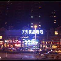 7Days Premium Yibin Riverside Branch
