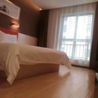 7Days Premium Lanzhou New District Airport Branch, hotel near Lanzhou Zhongchuan International Airport - LHW, Lanzhou