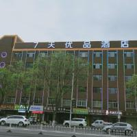 7Days Premium Yinchuan High Speed Railway Station Train Station Branch