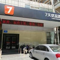 7 Days Premium Jinan High-tech Zone International Convention and Exhibition Center Branch, hotel near Jinan Yaoqiang International Airport - TNA, Jinan