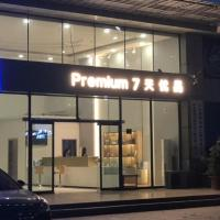 7Days Premium Rizhao Railway Station Branch